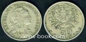 50 сентаво 1957