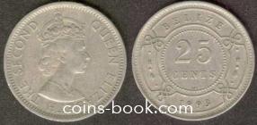 25 центов 1993
