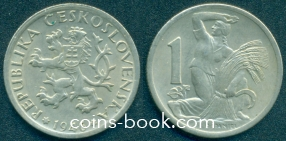 1 крона 1946