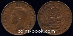 1/2 пенни 1942