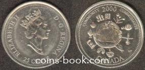 25 центов 2000