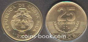 25 колонов 2003