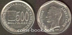 500 bolívares 2004