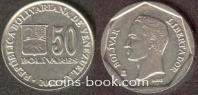 50 bolívares 2002