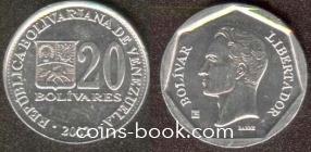 20 боливар 2002
