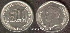 10 bolívares 2001