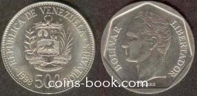 500 bolívares 1998