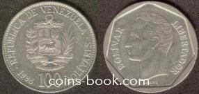 100 bolívares 1998