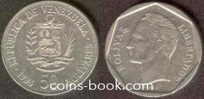 50 bolívares 1998