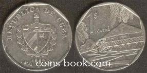 1 песо 1994