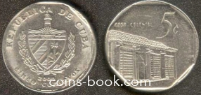 5 сентаво 2000