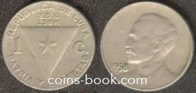 1 сентаво 1958