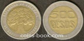 500 pesos 1994