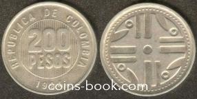 200 песо 1994