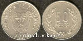 50 песо 2003