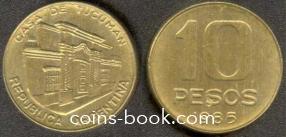 10 песо 1985