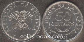 50 сентаво 2001