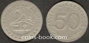 50 сентаво 1965