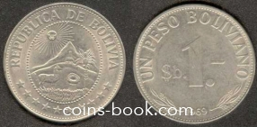 1 песо боливиано 1969