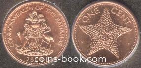 1 цент 1998
