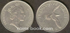 25 центов 1995