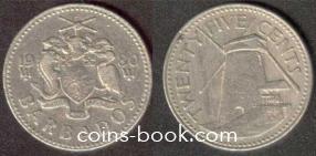 25 центов 1980