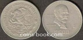 500 песо 1988