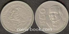 50 песо 1987