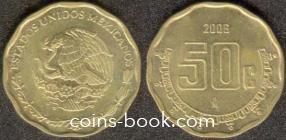 50 сентаво 2006