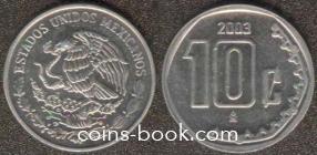 10 сентаво 2003