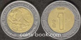 1 песо 2000
