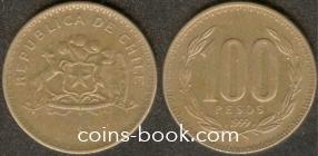 100 песо 1999
