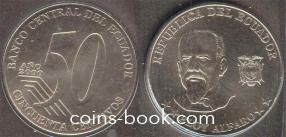 50 сентаво 2000