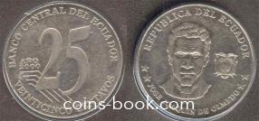 25 centavos 2000
