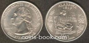25 центов 2003