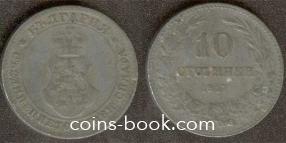 10 стотинки 1917