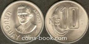 10 новых песо 1981