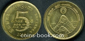 5 рупий 2006