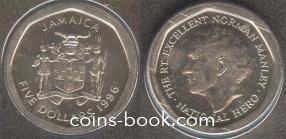 5 dollars 1996
