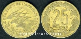 25 франков 1996