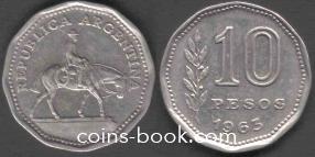 10 песо 1963
