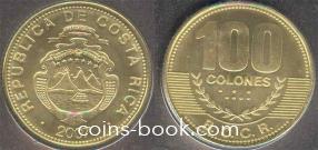 100 colones 2007