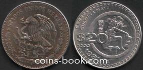 20 песо 1981