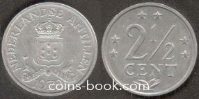 2,5 цента 1979