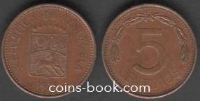 5 céntimos 1974