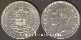 2 bolívares 1988