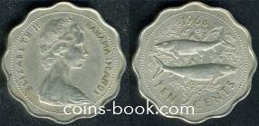10 центов 1968