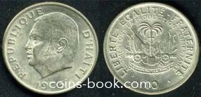 10 сантимов 1975