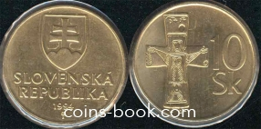 10 korún 1994
