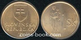 1 koruna 1993